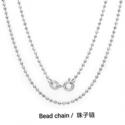 Sera 18K Whitegold Plate Carrie Style Silver Personalized Name Necklace