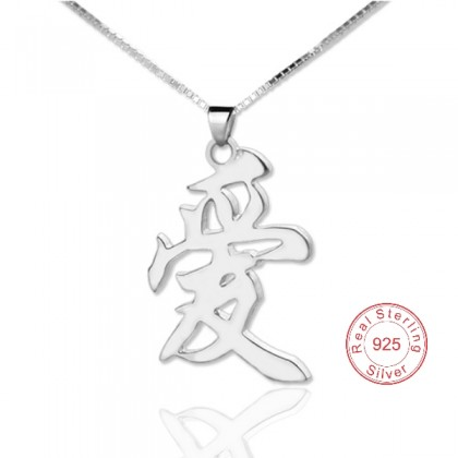 Custom Chinese Name Pendant 925 Silver Necklace